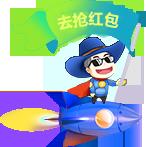 汉中网络公司